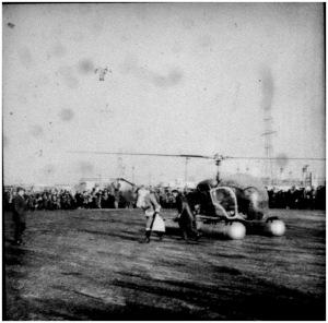1969 décembre pèere noel centre achat TRO 02