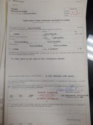 L'enquête de coroner sur la mort du policier Dupont, telle qu'on la retrouve encore de nos jours dans les archives de BAnQ.